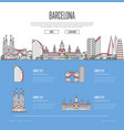 barcelona city travel vacation guide vector image vector image