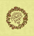 flower shop emblem or bright logo vintage bouquet vector image vector image