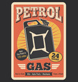 retro poster of gas jerrycan vector image vector image