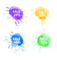 watercolor-sale-set vector image vector image