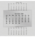 calendar month for 2016 pages November vector image vector image