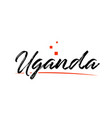 uganda country typography word text for logo icon vector image vector image