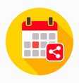 calendar share icon vector image