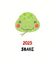 cute cartoon snake face asian zodiac sign symbol