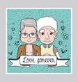 Old people coupe together with ribbon message vector image