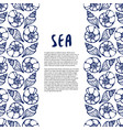 shells background hand drawn tropical decoration vector image vector image