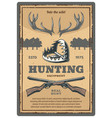 vintage poster of hunting equipment vector image