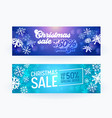 christmas sale banner set xmas design vector image vector image