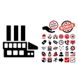 Industrial Building Flat Icon with Bonus vector image