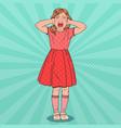 pop art little girl screaming aggressive child vector image vector image