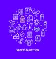 sport nutrition round design template contour vector image vector image