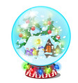 christmas souvenir in the form of house in a glass vector image