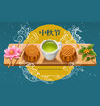 mid autumn festival greeting card with mooncakes vector image vector image