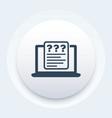 online survey questionnaire vector image vector image