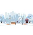 winter snowy park public park in city vector image