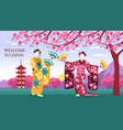 ancient japan banner vector image