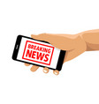 breaking news rubber stamp cell phone vector image vector image