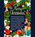 christmas decorations gifts greeting card vector image vector image