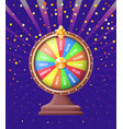 fortune wheel with sums money bonuses vector image vector image