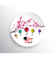 happy chinese new year 2018 seasons greetings vector image vector image