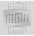 calendar month for 2016 pages August vector image