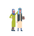 arabic sister hold horns brother books full length vector image