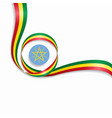ethiopian wavy flag background vector image vector image