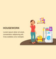 housework web banner flat template with text space vector image vector image