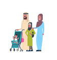 arab father mother daughter baby son in stroller vector image