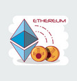 cryptocurrency exchange design vector image