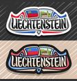 logo for principality of liechtenstein vector image vector image
