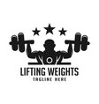 logo lifts barbell vector image