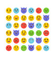 set of emoticons avatars funny cartoon faces vector image