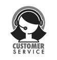 customer support service chat or virtual assistant vector image vector image