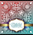 eid mubarak greeting card to islamic ramadan vector image