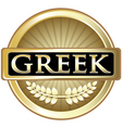 Greek Gold Label vector image vector image
