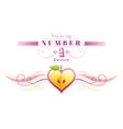 Happy Valentines day border apple heart Romance vector image vector image