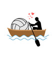 lover volleyball guy and ball ride in boat lovers vector image vector image