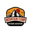 mountain camp emblem template design element for vector image vector image