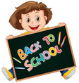 back to school template with happy girl vector image vector image
