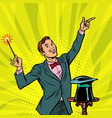magician amazing performance circus performer vector image