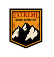 mountain camp emblem template design element for vector image vector image