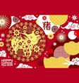 chinese new year of yellow pig greeing card vector image vector image