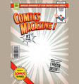 comic book cover template vector image vector image