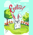 easter greeting with funny vector image
