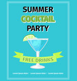 summer cocktail party flyer vector image vector image