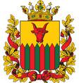 Zabaykalye Oblast vector image vector image