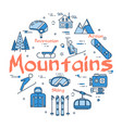 blue mountains concept vector image vector image