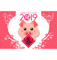 chinese new year card poster for year of pig vector image