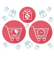 icon cart on online store flat vector image vector image